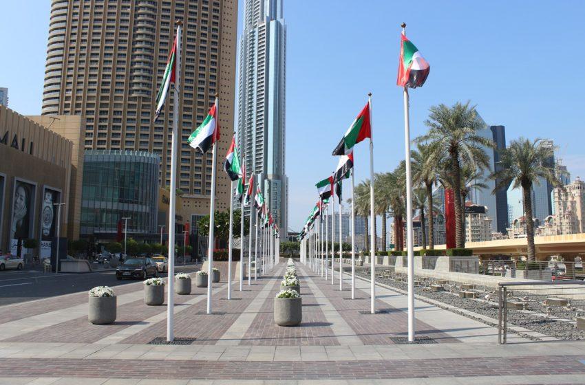 Créer une entreprise à Ajman aux Emirats Arabes Unis