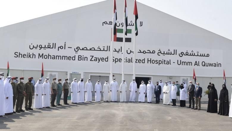 Hôpital spécialisé Mohamed bin Zayed à Umm Al Quwain