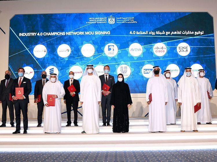 Révolution industrielle aux Emirats arabes unis