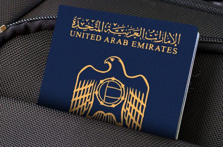 Le passeport des Émirats arabes unis classé à nouveau le plus fort au monde