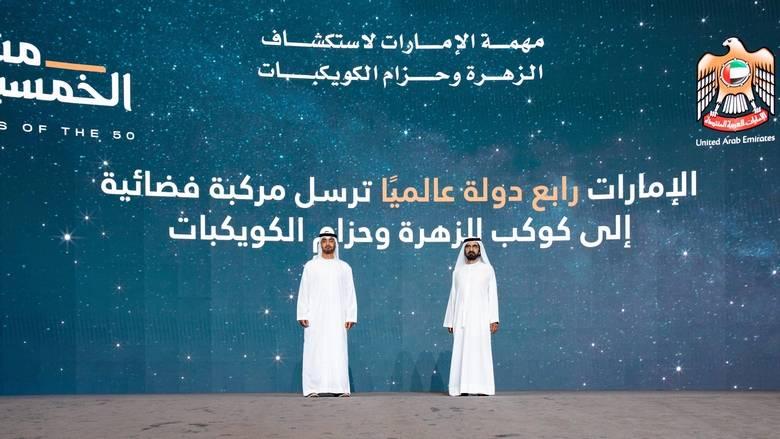 Mission Vénus, pour les Emirats arabes unis